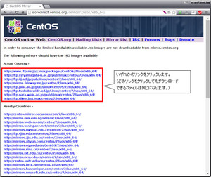 Centos71_download_01.jpg